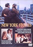 ニューヨーク・ストーリー[DVD]