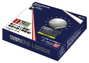 プロ野球 OWNERS LEAGUE 2013 01 【OL13】 (BOX)