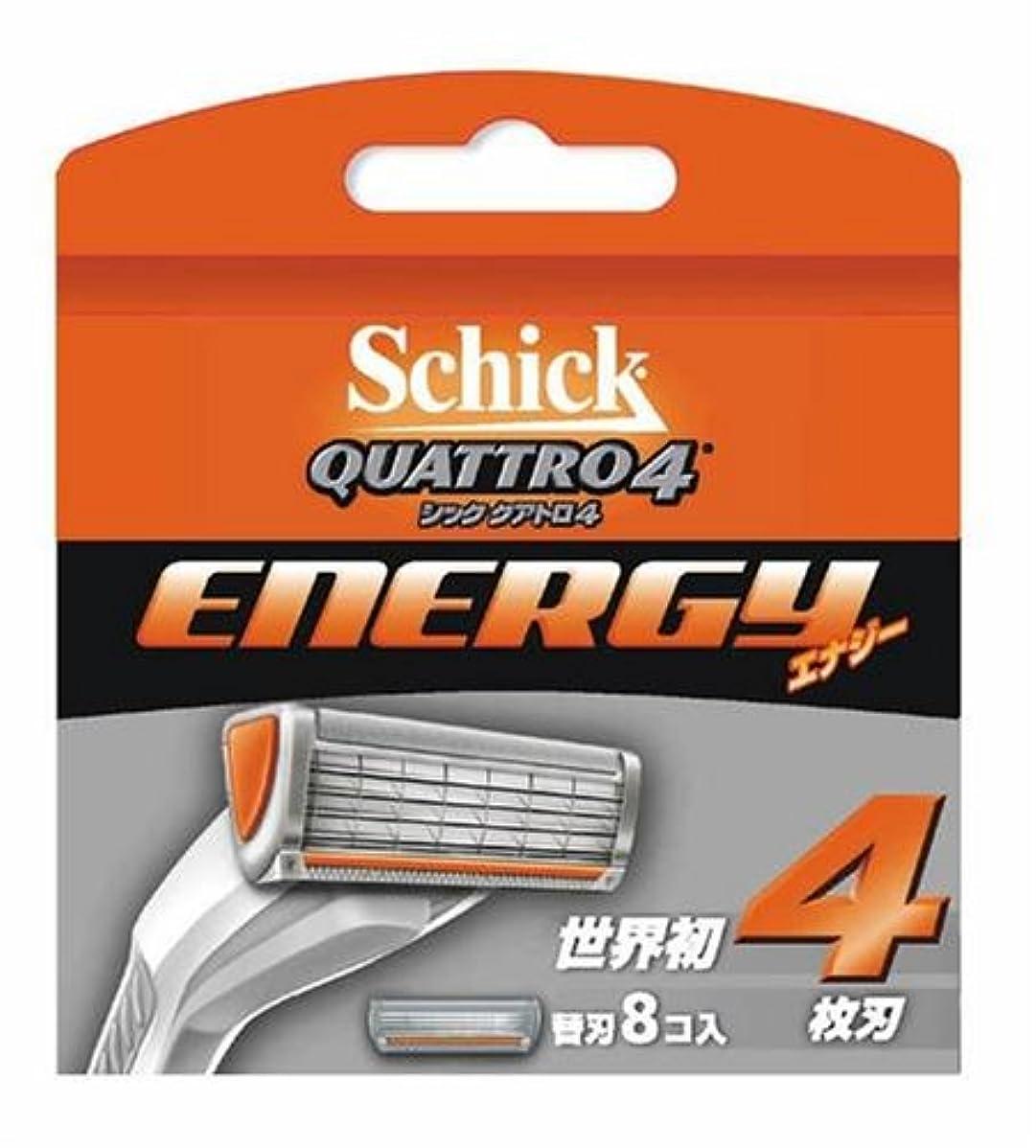 針息を切らしてスイッチシック クアトロ4 エナジー 替刃8個