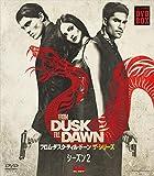 フロム・ダスク・ティル・ドーン ザ・シリーズ コンパクト DVD-BOX シーズン2
