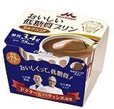 森永乳業 おいしい 低糖質 プリン ミルクココア 10個 (1 個当たりの糖質 3.4g)