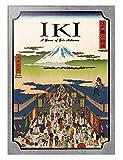 IKI:A Game of EDO Artisans 江戸職人物語 (多言語版)