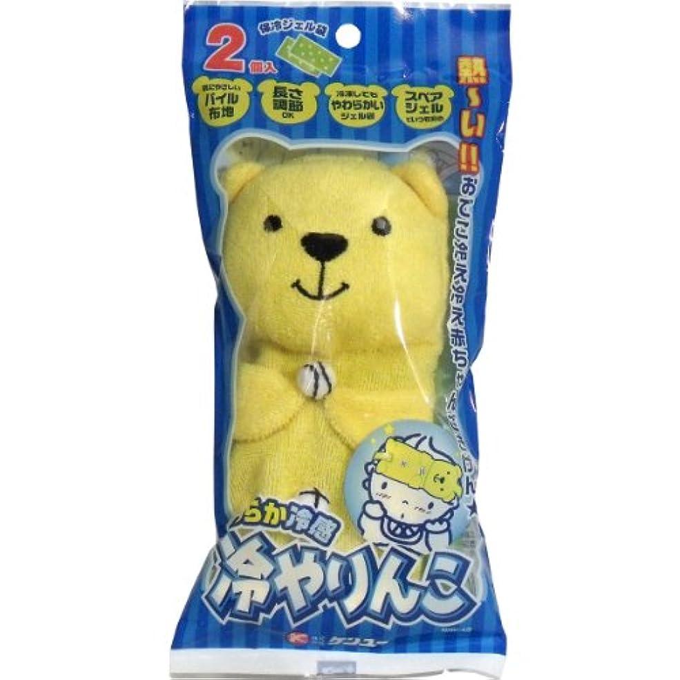 テントこっそりプーノ赤ちゃん用冷感ベルト 冷やりんこ NMK-48