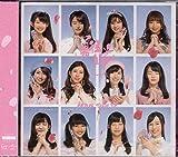 AKB48 Team TP 勇往直前 1stシングル (Type B) (CD + DVD) ap01