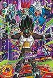 【シングルカード】HGD10)黒仮面のサイヤ人/CP/HGD10-CP7