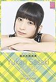クリアファイル付 (卓上)AKB48 佐々木優佳里 カレンダー 2015年