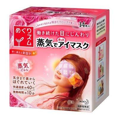 めぐりズム 蒸気でホットアイマスク 咲きたてローズの香り 箱14枚
