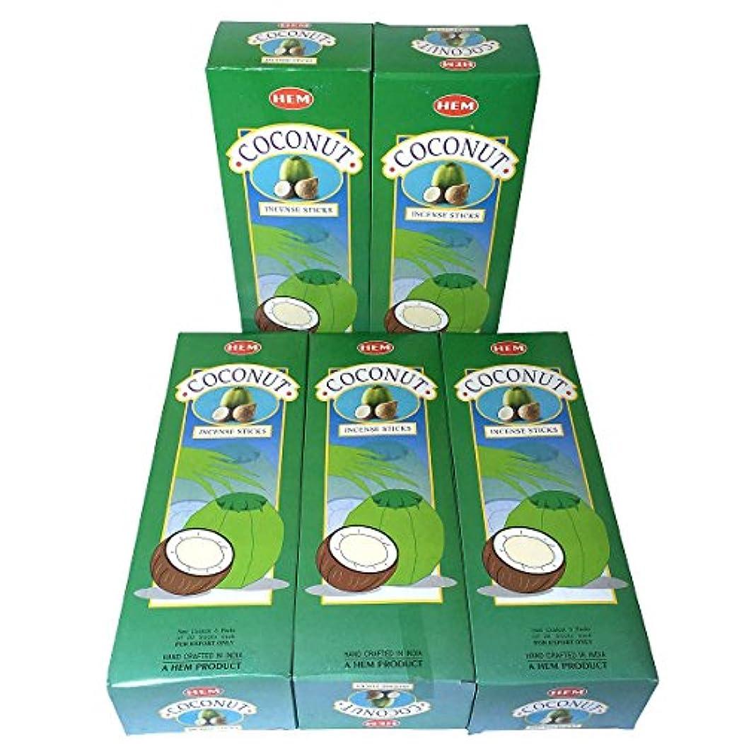 散らすサリー矩形HEM ココナッツ香 スティック 5BOX(30箱)/HEM COCONUT/ インド香 / 送料無料 [並行輸入品]