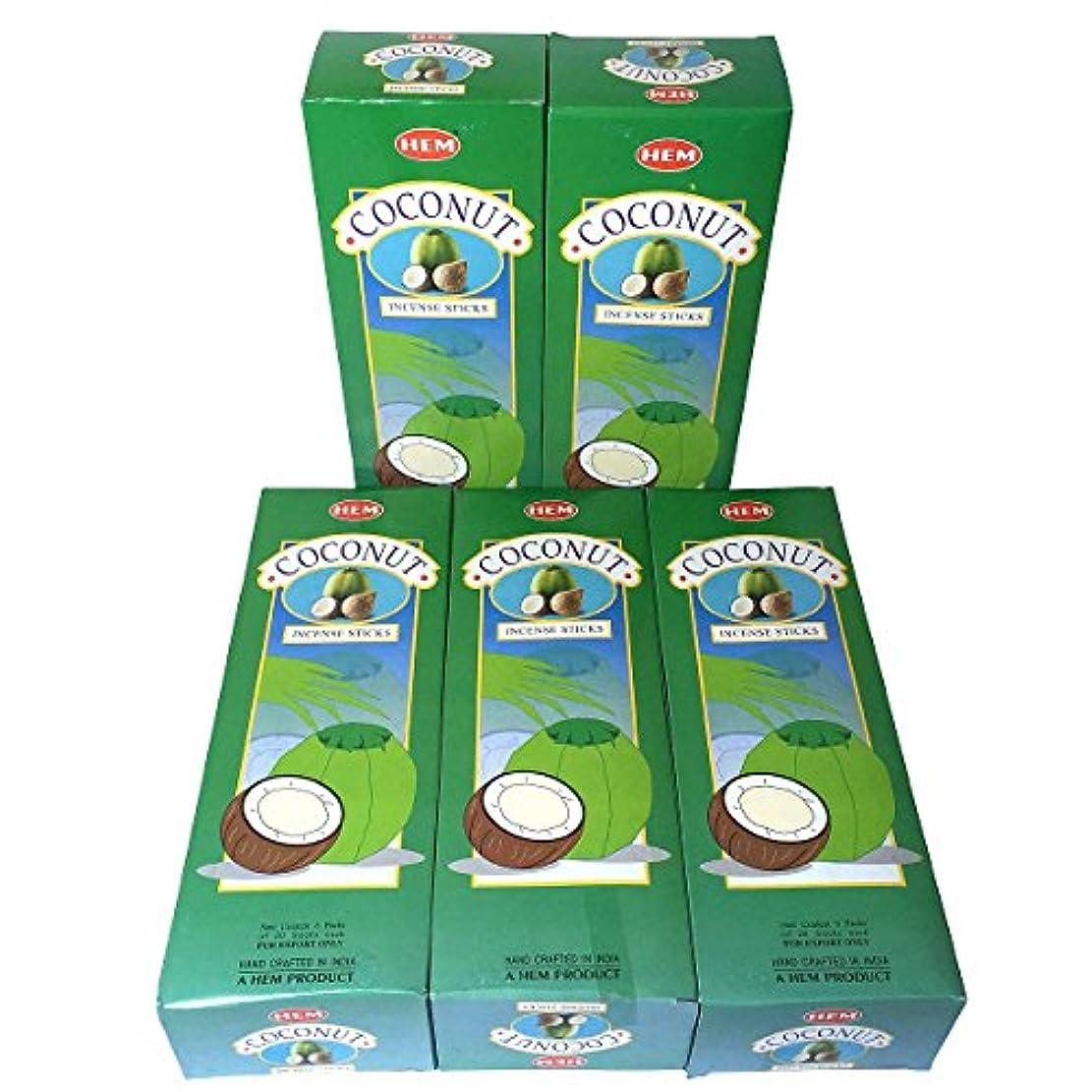 海洋弱まる必要条件HEM ココナッツ香 スティック 5BOX(30箱)/HEM COCONUT/ インド香 / 送料無料 [並行輸入品]