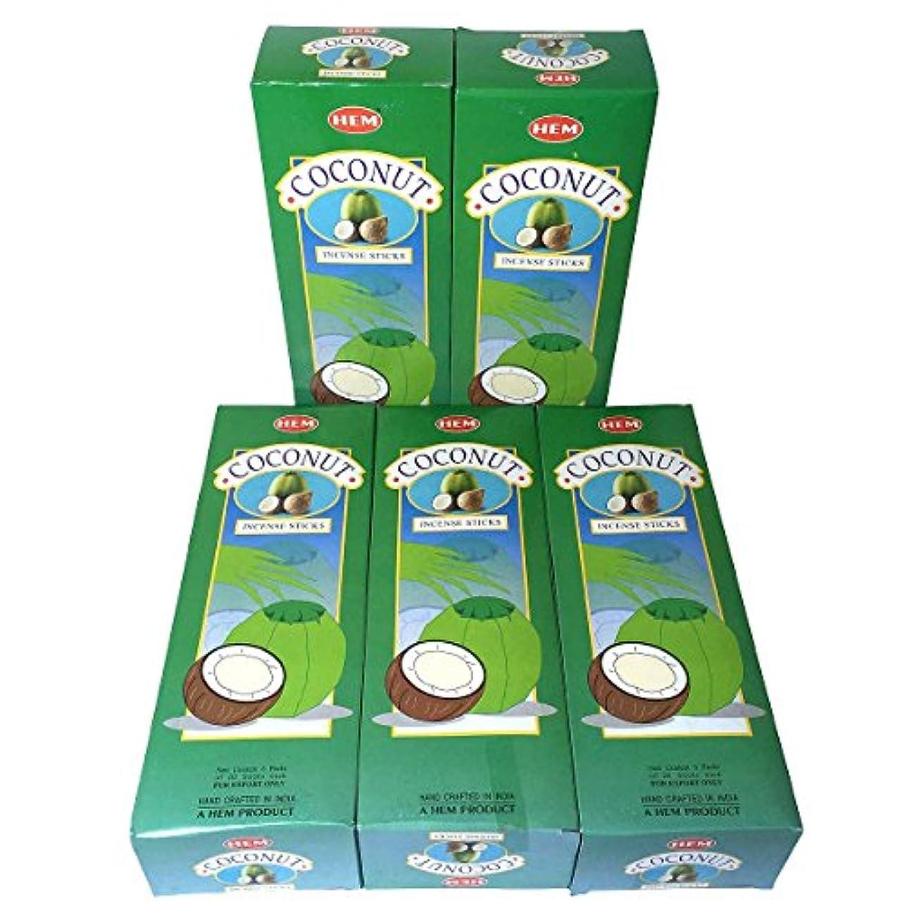 抵抗力がある頭痛鳴らすHEM ココナッツ香 スティック 5BOX(30箱)/HEM COCONUT/ インド香 / 送料無料 [並行輸入品]