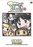 マコちゃん絵日記 13 (FLOW COMICS)