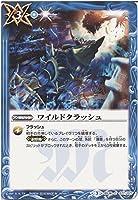 【シングルカード】ワイルドクラッシュ(BS36-077) - バトルスピリッツ [BS36]十二神皇編 第2章 (C)