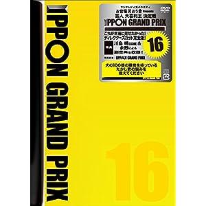 IPPONグランプリ16 [DVD]