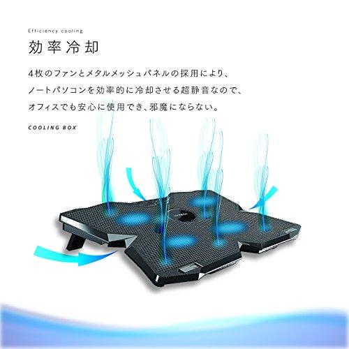 【国内正規品】MATECH ノートパソコン 冷却パッド 冷却台 ノートPCクーラー クール 超静音 USBポート2口 LED搭載 USB接続 17インチ型まで対応4ファン [1年保証] 【2017年モデル】