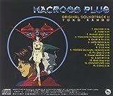 MACROSS PLUS ORIGINAL SOUNDTRACK II 画像