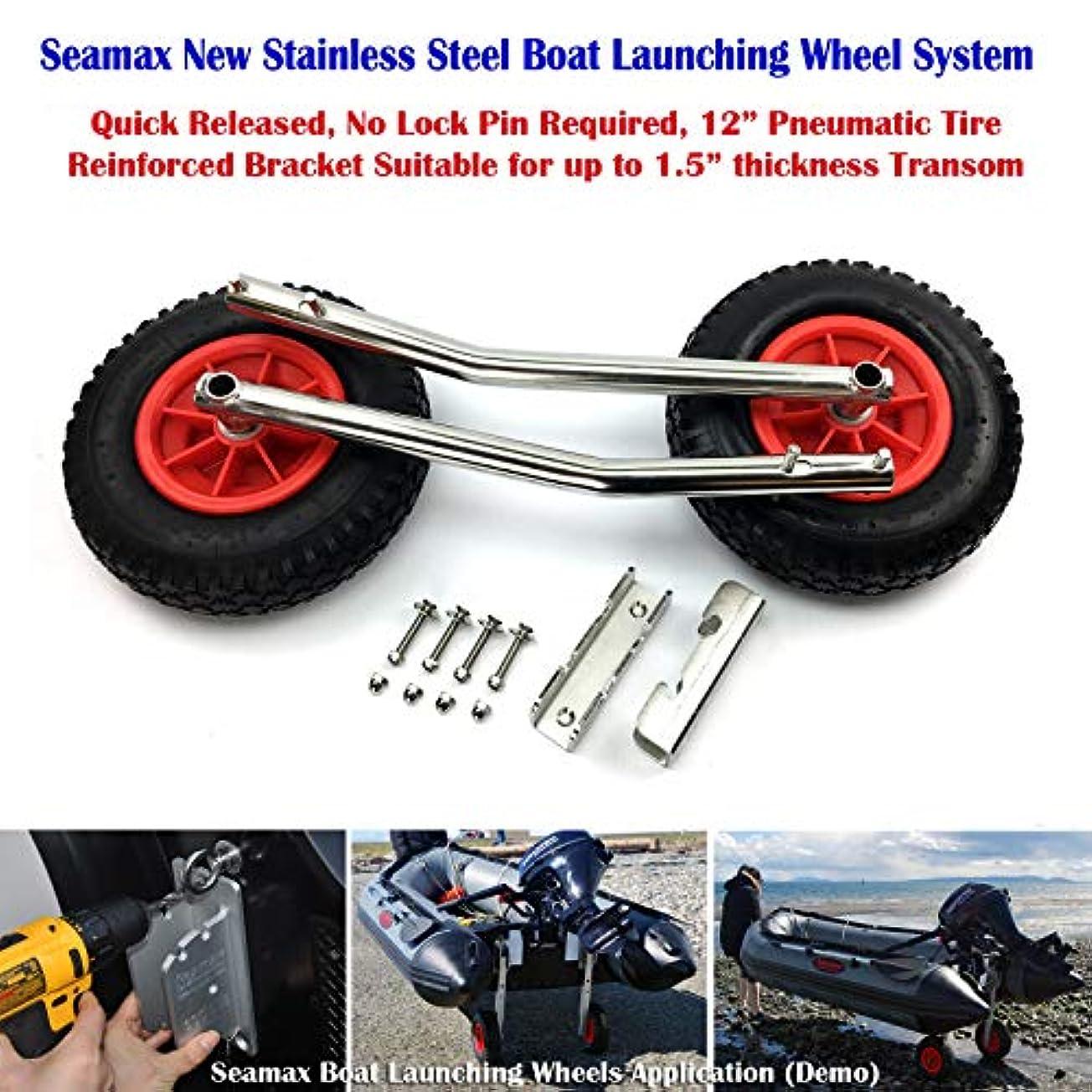 ゆりポーンチートSEAMAX ステンレススチール製 トランサムローンチドリー 12インチホイール付き 空気注入式ボートとアルミボート用