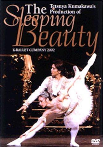 The Sleeping Beauty [DVD]