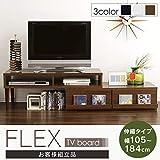 アイリスプラザ ローボード テレビ台 ブラウン 105~184(伸縮可) テレビボード 伸縮 画像