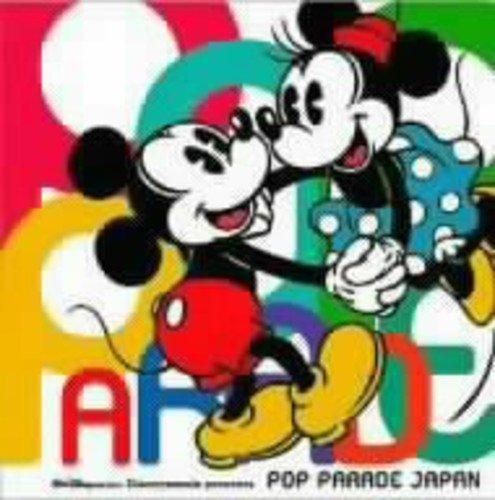 Disneymania presents POP PARADE JAPAN