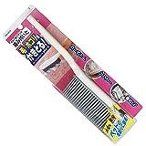 アズマ カーペット掃除用ブラシ おそうじブラシかきとーる 全長29cm カーペットに絡み付いた毛・ホコリを簡単にかき集めるラバー製ブラシ BA733の写真