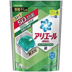 アリエール 洗濯洗剤 ジェルボール リビングドライジェルボールS 詰め替え 352g(18個入)