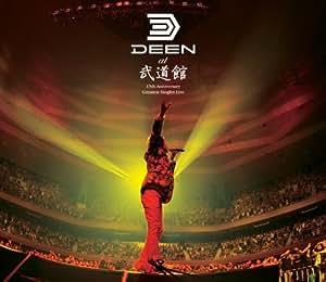DEEN at 武道館~15th Anniversary Greatest Singles Live~(DVD付)