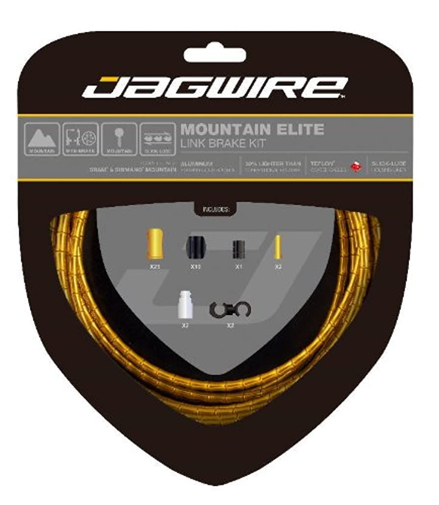 虎愛ハウジングJAG WIRE(ジャグワイヤー) Mountain Elite Link Brake Kit ゴールド MCK502
