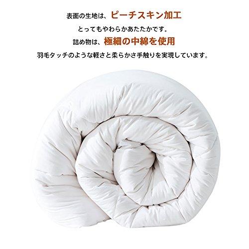 掛けふとん シングル 洗える 布団 抗菌 防臭 三年間保証付き ( シングル, ホワイト)