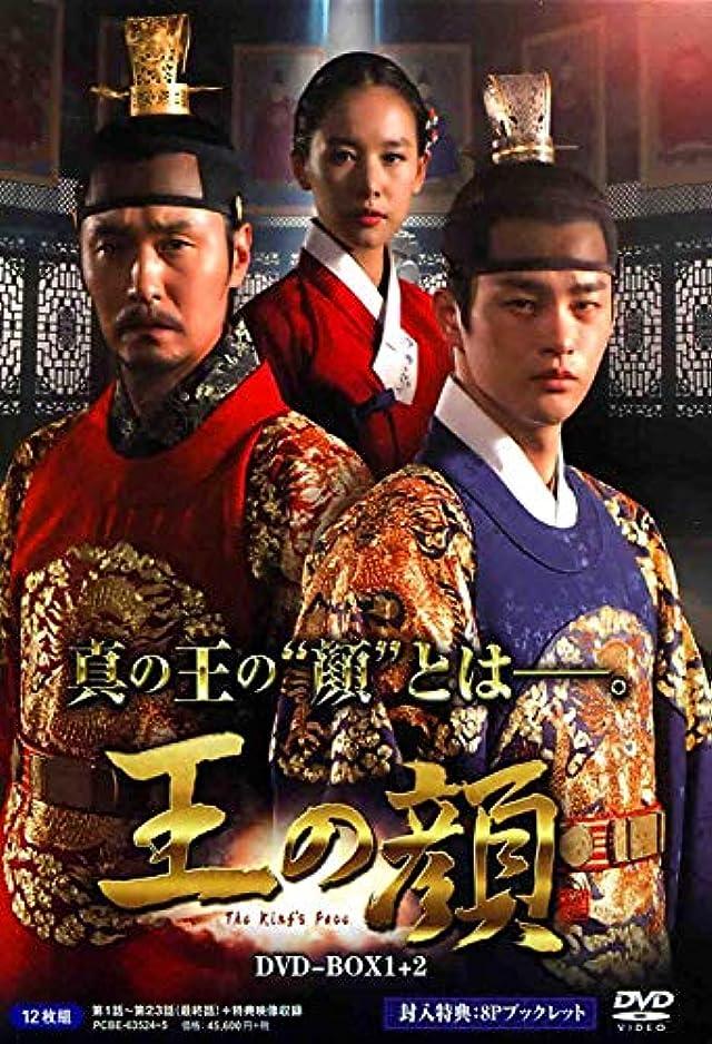 強盗印象的カート王の顔 DVD-BOX 1+2 12枚組 日本語/韓国語