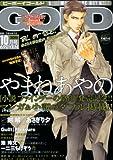 BE×BOY GOLD (ビーボーイゴールド) 2012年 10月号 [雑誌]