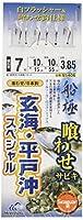 ハヤブサ(Hayabusa) 活き餌一撃 喰わせサビキ 玄海・平戸沖スペシャル 8-14