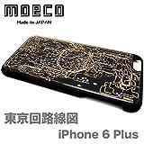 モエコ・moeco 東京回路線図 iPhone 6 Plus / 6s Plus ケース 黒 TOKYO iphone6Plus CASE B