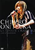 ULTIMATE CRASH '02 LIVE AT BUDOKAN [DVD]