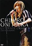 ULTIMATE CRASH '02 LIVE AT BUDOKAN [DVD]/