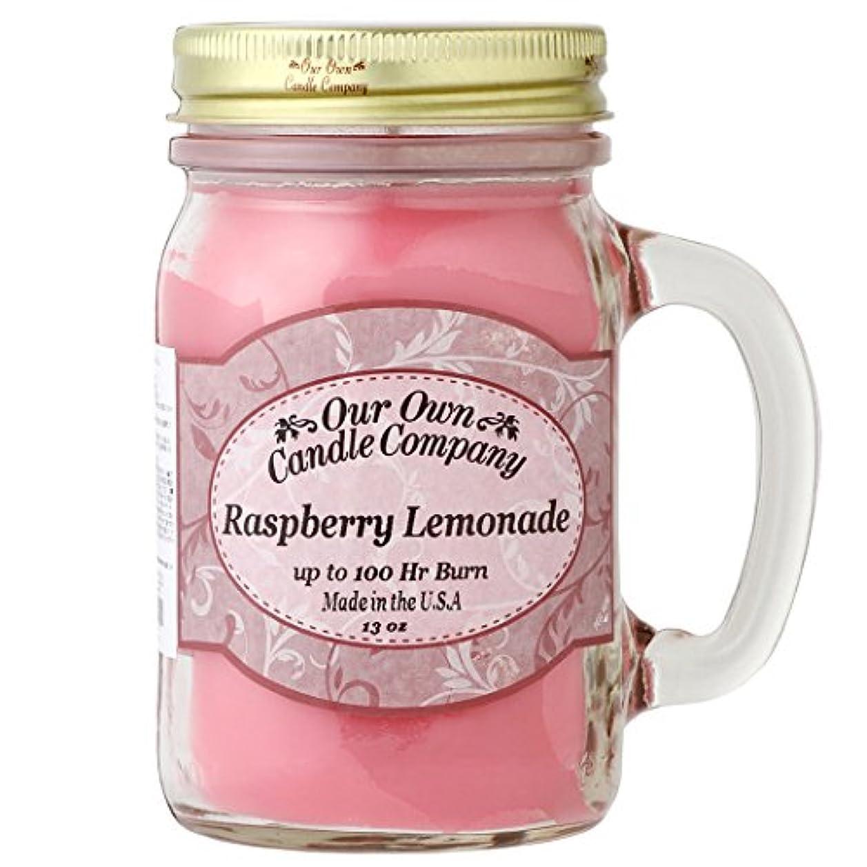 むさぼり食うネコプログレッシブOur Own Candle Company メイソンジャーキャンドル ラージサイズ ラズベリーレモネード OU100096