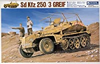 GSIクレオス Sd Kfz250/3 グライフ G796