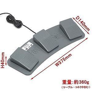 ルートアール USBフットペダルスイッチ RI-FP3MG
