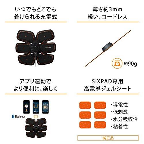 シックスパッド アブズフィット2 SIXPAD Abs Fit2 7枚目のサムネイル