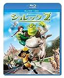 シュレック2 ブルーレイ&DVDセット [Blu-ray]