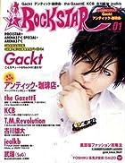 ROCK STAR (ロックスター) 2009年 04月号 [雑誌]()
