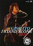 I STAND ALONE 2010[DVD]