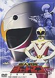 鳥人戦隊ジェットマン VOL.2[DVD]
