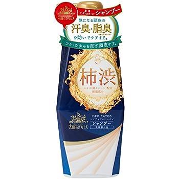 薬用太陽のさちEX柿渋コンディショナーインシャンプー 本体 400mL