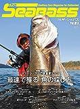 The SeaBass(13) 2018年 08 月号 [雑誌]