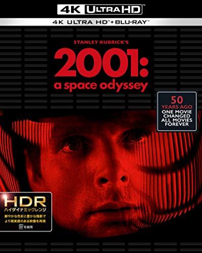 2001年宇宙の旅 日本語吹替音声追加収録版 4K ULTRA HD&HDデジタル・リマスター ブルーレイ (3枚組) [Blu-ray]
