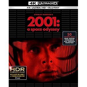 2001年宇宙の旅 日本語吹替音声追加収録版 4K ULTRA HD&HDデジタル・リマスター ブルーレイ (初回限定生産/3枚組/ブックレット&アートカード付) [Blu-ray]