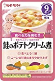 キユーピー ハッピーレシピ 鮭のポテトクリーム煮 80g 【9ヵ月頃から】