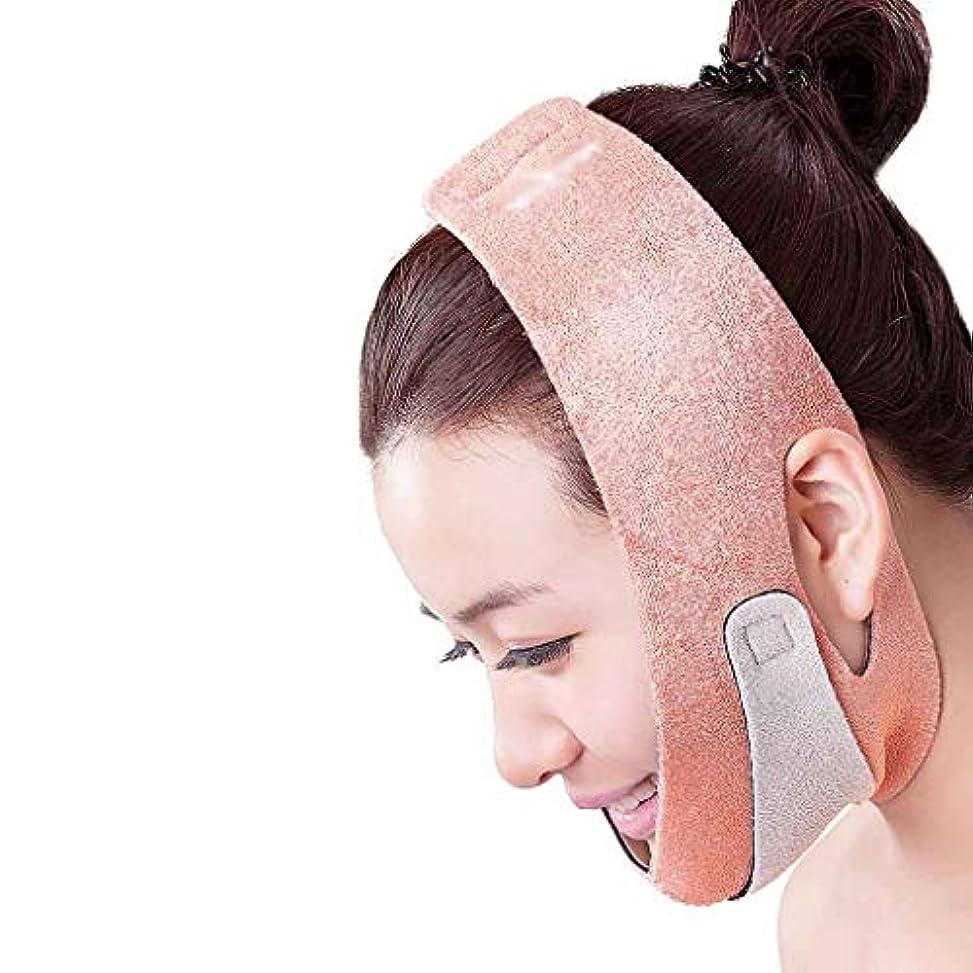 ほかに乱す滞在Jia He 軽量 薄い顔ベルト、ファーミングフェイススリミング二重あごVフェイスアーティファクト通気性睡眠ビームフェイスベルトを持ち上げる薄い顔の包帯 ## (Color : Pink)