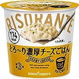 ポッカサッポロ リゾランテとろ~り濃厚チーズごはんカップ ×6個