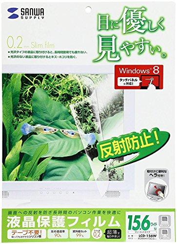 サンワサプライ 液晶保護フィルム 15.6型ワイドノートPC...